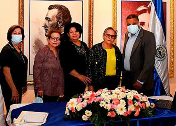 Vilma Salgado, Rosaura García, Dina Granados, Adylia Zavala,  Carlos Turcios