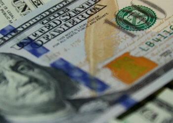 7,500 millones de dólares se espera que ingresen este año al país por concepto de remesas familiares.